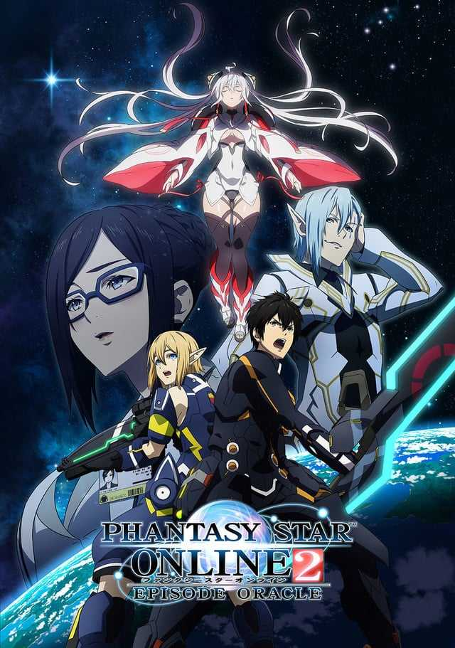 phantasy-star-online-2-episode-oracle-ซับไทย
