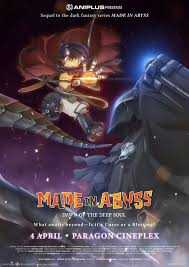 made-in-abyss-dawn-of-the-deep-soul-ซับไทย-movie